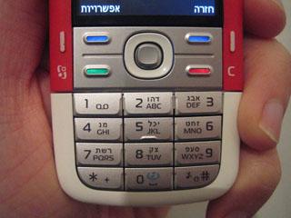 Nokia 5700 נוקיה  תמונה