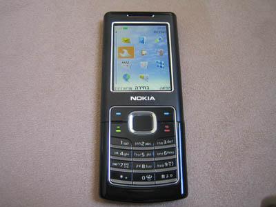 Nokia 6500c picture