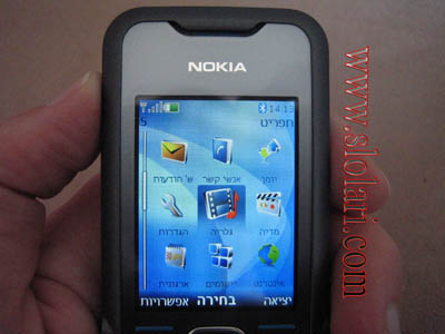 Nokia 7210 נוקיה  תמונה