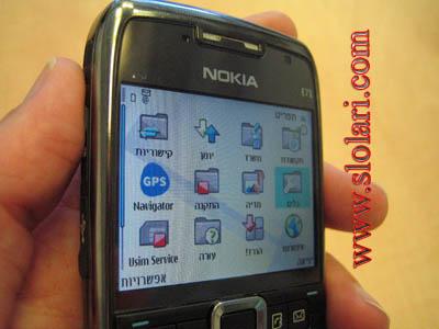 Nokia E71 נוקיה  תמונה