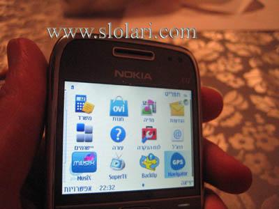 Nokia E72 נוקיה  תמונה