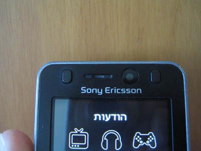 sony ericsson w910i picture